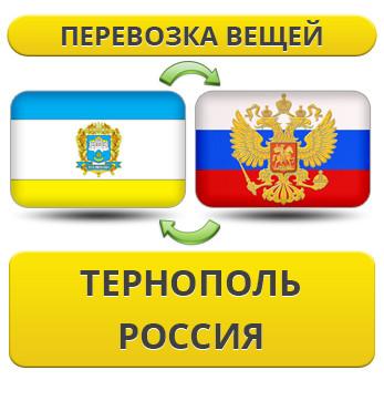 173641568_w640_h640_1.27_ternopol___uslu