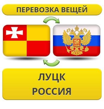 173641733_w640_h640_1.28_lutsk_ros__uslu