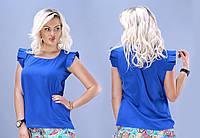 Стильная женская блузка Крылышки