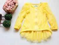 Плащ детский желтый