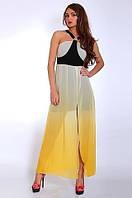 Молодежный женский сарафан длинный в пол модного кроя на лето