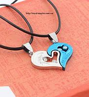 """Кулон """"Sweet Heart"""" для влюбленных, пара (набор), серебристый и голубой цвет"""