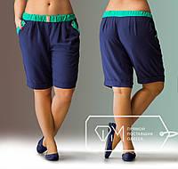 Женские шорты до колена Р121