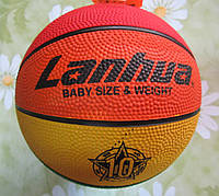 Мяч баскетбольный LANHUA №1