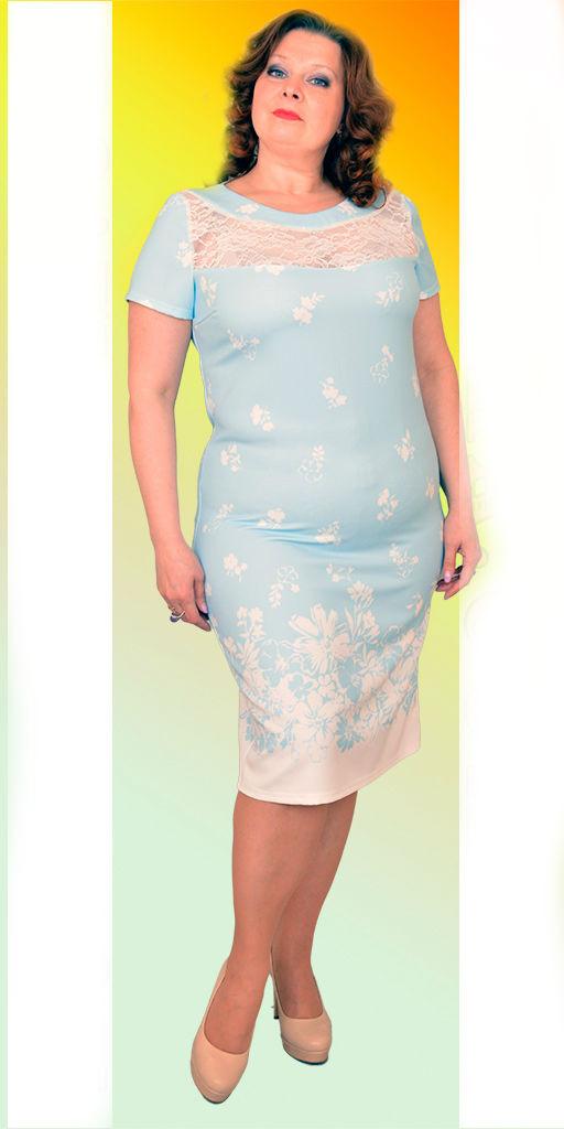 Купить Летнюю Женскую Одежду Доставка