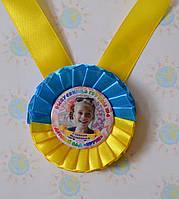 Медаль для Выпускника  с фотографией в патриотическом стиле