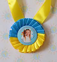 Медаль для Выпускников  с фотографиями в патриотическом стиле