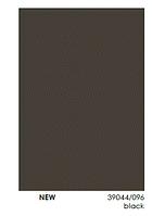 Безворсовый ковер-рогожка Balta Grace однотонный черный