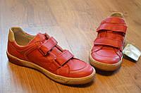 Кросовки унисекс (мальчик/девочка) Красные. Размеры:33,35