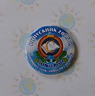 Значки с логотипом детского Сада и фамилиями