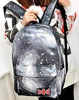 Стильный рюкзак Космос.