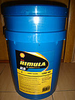 Полусинтетическое масло Shell Rimula R5 E 10w40 (20 литров)