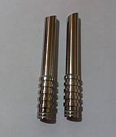 Дрип-тип (мундштук) длинный стальной