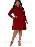 Стильное  клешное платье большого размера