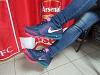 Кроссовки женские Nike Air Max 2015 код 29А