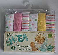 """Комплект салфеток для малышей """"Мой ангел"""" розовый"""