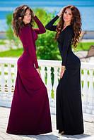 Платье Амелия Ян  $, фото 1