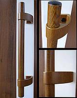 """Ручка дверная офисная под структуру дерева 1500 мм"""""""