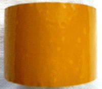 Скотч для ремонта пленки 9 см желтая