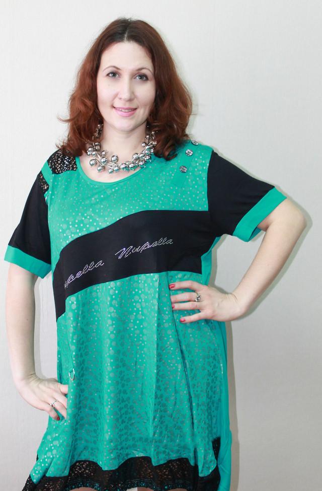 Одежда Из Турции Больших Размеров С Доставкой
