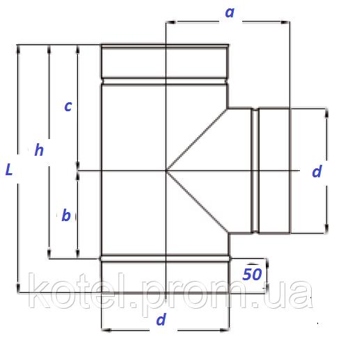 Схема нержавеющего тройника 90
