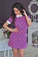 Модное молодежное яркое платье