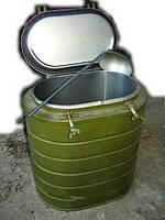 Термос солдатский на 12 л, герметично закрывающаяся крышка на болтах, внутренняя ёмкость – нержавейка