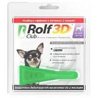 RolfСlub 3D drops for dogs капли от блох и клещей для собак до 4кг 1пипетка