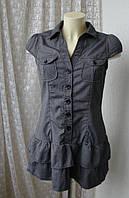 Платье женское р.44-46 молодежное модное офис мини бренд No Excuse