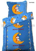 Комплект постели для малышей Good night Le Vele Детский комплект