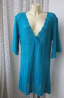 Платье женское р.52-54 ажурный трикотаж батал бренд MK