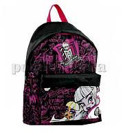 Рюкзак школьный Yaygan Monster High 85146 для девочек