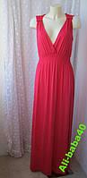 Платье женское р.48-50 макси в пол вискоза летнее бренд Atmosphere