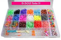 Станок и резинки для плетения браслетов и украшений Rainbow Loom Bands 5500 шт.