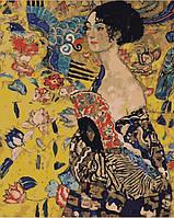 Раскраска по номерам Дама с веером худ Климт Густав (VP309) 40 х 50 см
