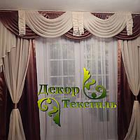 "Комплект штор ""Посейдон""+лабрекен+тюль (Коричневый)"