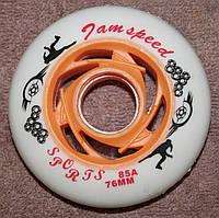 Колесо для Роликов (Роликовых Коньков) UNI Sport 76мм 85А жёсткость, белое с оранжевой ступицей