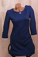 Нарядное классическое платье Адель 44-46 р