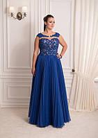 Волшебное платье макси для девушек с пышными формами
