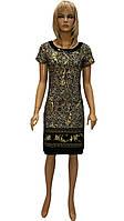 Туника-платье Birlik №2257