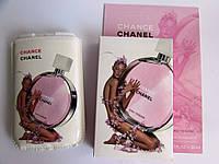 Женский мини-парфюм в кожаном чехле Chanel Chance Eau Tendre 50ml