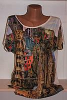 Блузка с ажурной спинкой.