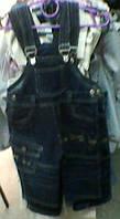 Детские джинсовые комбинезоны опт и розница S410