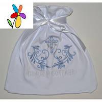 Крестильный мешочек Голубая вышивка с узором 40 х 35 см