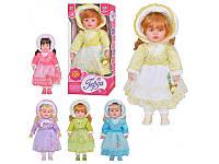 Детская интерактивная функциональная Кукла M 1248 U/R  Герда, 5 видов