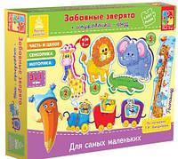 """Игра шнуровка-поезд """"Забавные зверята"""" VT1501-04 Danko Toys"""