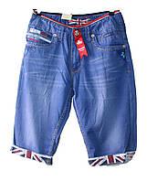 Мужские джинсовые шорты Unior