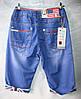 Мужские джинсовые шорты Unior, фото 2
