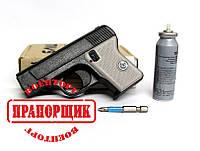"""Газовый пистолет """"Блиц"""", фото 1"""