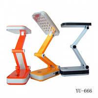Cветильник лампа трансформер 24 led YU666 , лампа с аккумулятором